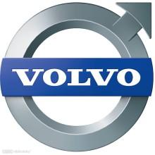 Руководство По Эксплуатации Автомобиля Volvo V50